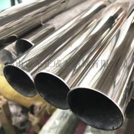 丽江不锈钢拉丝管 304不锈钢装饰管