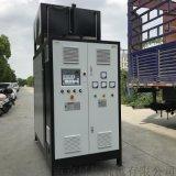 石家庄电加热油温机,石家庄电加热油加热器厂家