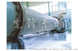 HZG系列回转滚筒干燥机——  干燥