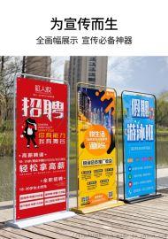 柳州市城中户外防风X展架易拉宝落地式广告工厂
