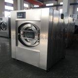新款90度高溫型自動醫用洗衣機