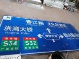 深圳欢乐谷旅游景区反光标志牌