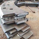 Q345C厚板零割下料,鋼板加工,鋼板切割加工