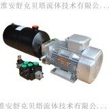 380伏3KW舉升液壓動力單元