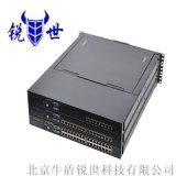 高清數位17寸32口KVM切換器一體機