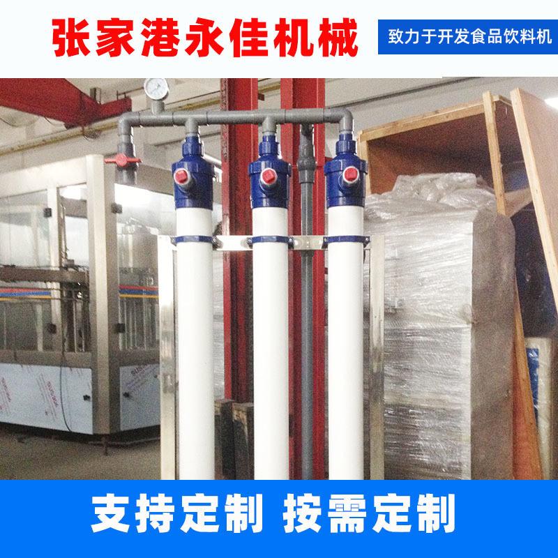 供水系統 純淨水處理設備