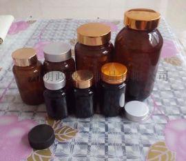 药瓶胶囊瓶  品瓶药品瓶密封瓶口服液瓶试剂瓶