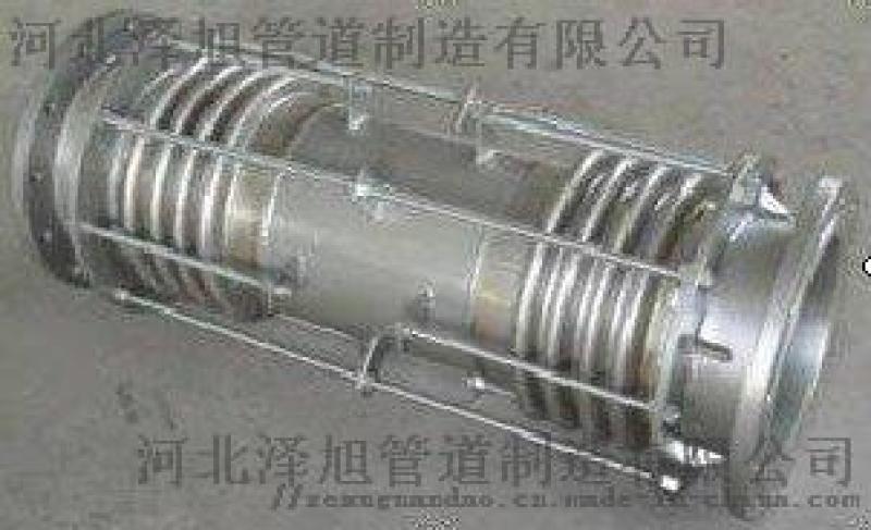 DN100-DN3000大拉杆横向波纹补偿器