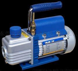 真空泵1升小型抽气空调抽真空机真空冰箱抽滤泵
