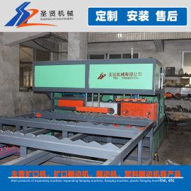 全自动扩口机塑料管材扩口机优质塑料管材扩口机