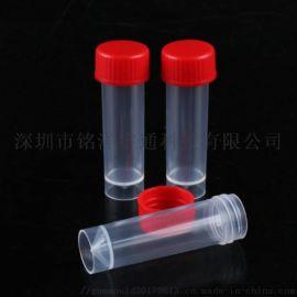 厂家提供5ml10ml螺口可立无垫圈冻存管冷冻管