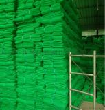 西安哪余有防塵綠網蓋土網防塵網