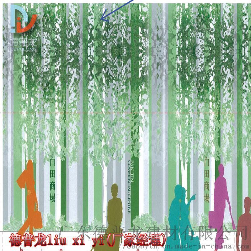香港商场彩色铝单板 绿色树形UV打印铝单板免费设计
