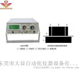 绝缘材料体积电阻-高绝缘电阻测试仪