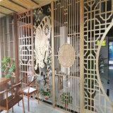 寧波市室內隔斷鋁屏風 訥河市拉絲造型鋁屏風廠家