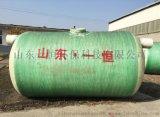泰安化粪池|玻璃钢化粪池|玻璃钢管道|玻璃钢储罐|山东一恒环保科技有限公司