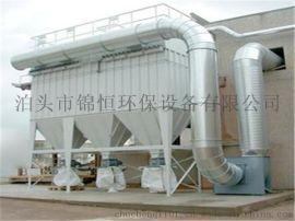 砂石料厂脉冲布袋除尘器 高温锅炉袋式除尘器