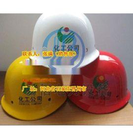 供应ABS透气安全帽 电力施工安全帽 建筑工程安全帽可印字