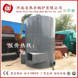 厂家直销 40万燃煤链条热风炉 60万全自动链条炉排热风炉多少钱