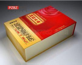 郑州精品盒厂 郑州精品盒包装厂