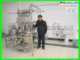 YC-050茶汁微型多功能回流提取浓缩罐