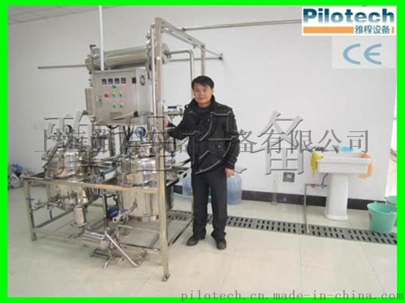 YC-050茶汁微型多功能迴流提取濃縮罐