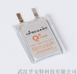 FANSO/孚安特 CP502440 1200mah 电子标签专用 3.0v方形软包锂电池