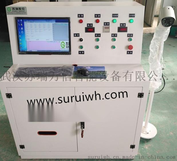动力电池产能要求-电池组遥控式短路试验机