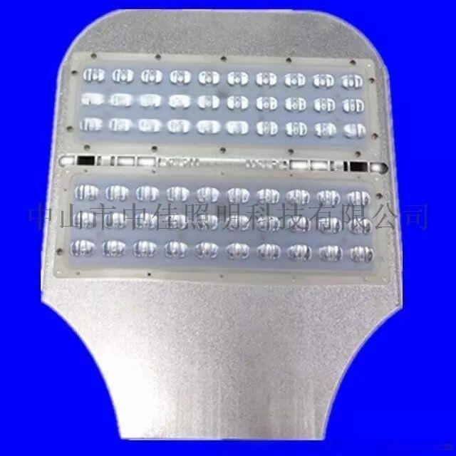 led90W模组路灯外壳套件