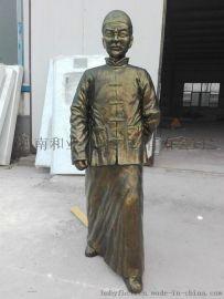 和业 玻璃钢定制人物雕塑 郑州玻璃钢雕塑造型