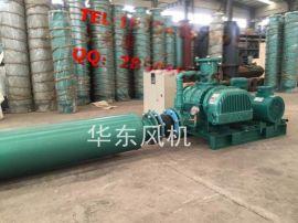 武汉纸业用抽气真空型三叶罗茨风机的使用,选哪家