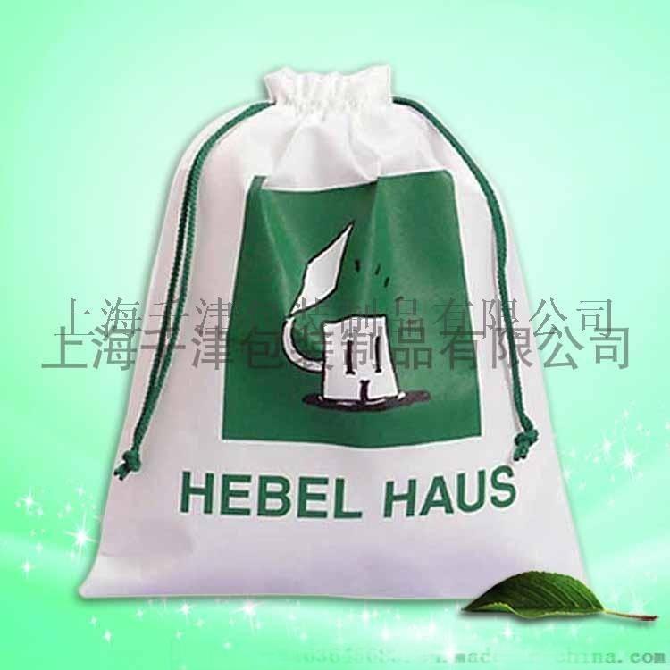 【按要求定制】无纺布袋、折叠无纺布袋子、环保拎袋