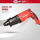 西安啓洋工具總代理HD26-2D雙功能800W大功率工業級26mm輕型電錘鑽