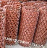 太原菱形鋼板網-金屬板擴張網廠家冀發定做 價格合理
