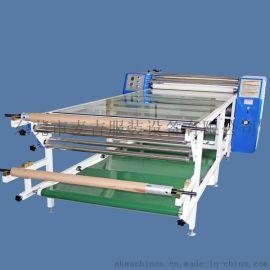 滚筒式印花机 热升华烫画机