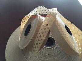 四排孔家具修补带 打孔木板拼接纸胶带