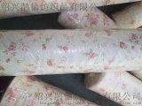 16款熱門印花窗簾布