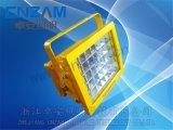 加油站led防爆燈50W 60W 70W 80W 100w 120W140W加油站罩棚防爆燈