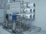 武汉纯水设备,武汉水处理设备,武汉净水设备厂家