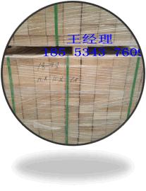 合肥锯末墩刨花板块生产厂家18553437609