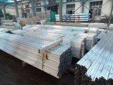 和顺铝业优惠供应合金铝管