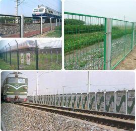 高速公路鐵路護欄網