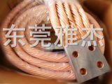 铜绞线软连接