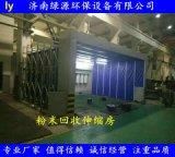 粉末回收伸缩房 塑粉回收机 粉末回收率高 环保无外排放