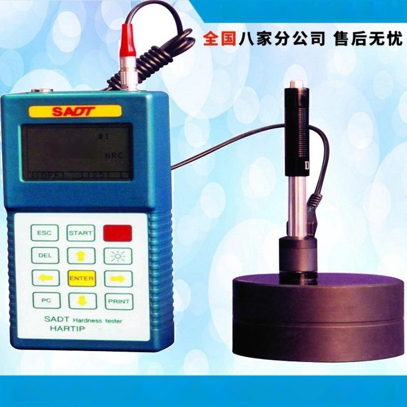 廠價直銷 筆氏硬度儀 硬度計