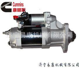 康明斯QSM11-280KW 起動機5284084