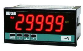 电压、电流表