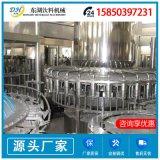 全自动灌装机 碳酸饮料啤酒灌装机 三合一灌装机械设备可定制