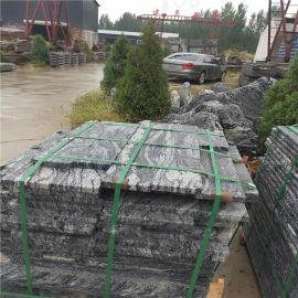 天然石材厂家浪淘沙大漠流金 幻彩麻灰花岗岩 定制园林异形工程