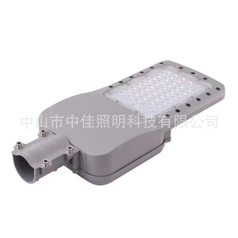 新款led太阳能路灯外壳  一体化压铸路灯外壳套件 30W太阳能灯头